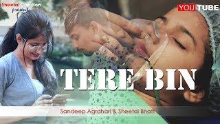 SIMMBA: Tere Bin | Ranveer Singh Sara Ali Khan | Tanishk Bagchi Rahat Fateh Ali Khan Sheetalcreation
