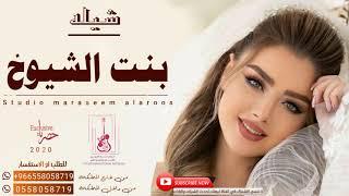شيلة ساره بنت غازي راقصه حماسية مجانيه كلمات مشاري البشري اداء ابو راكان