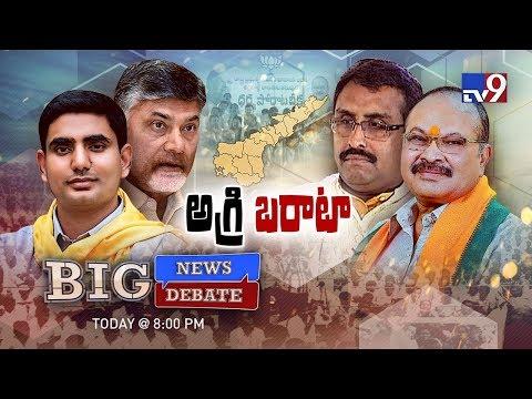 Big News Big Debate : Politics over AgriGold scam || Rajinikanth