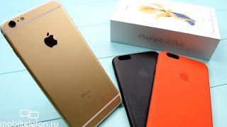 Распаковка iPhone 6S Plus рядом с Xiaomi Mi5, Meizu Pro 6, Galaxy S7 edge