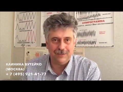 Лечебные свойства облепихи при гипертонии