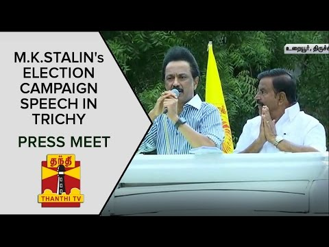 M-K-Stalins-Election-Campaign-Speech-in-Trichy--Thanthi-TV
