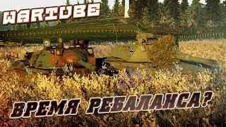 war thunder kpz 70 vs leopard 2k - मुफ्त ऑनलाइन