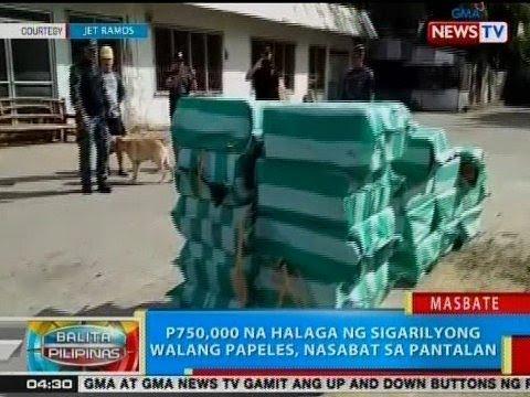 [GMA] BP: P750k na halaga ng sigarilyong walang papeles, nasabat sa pantalan