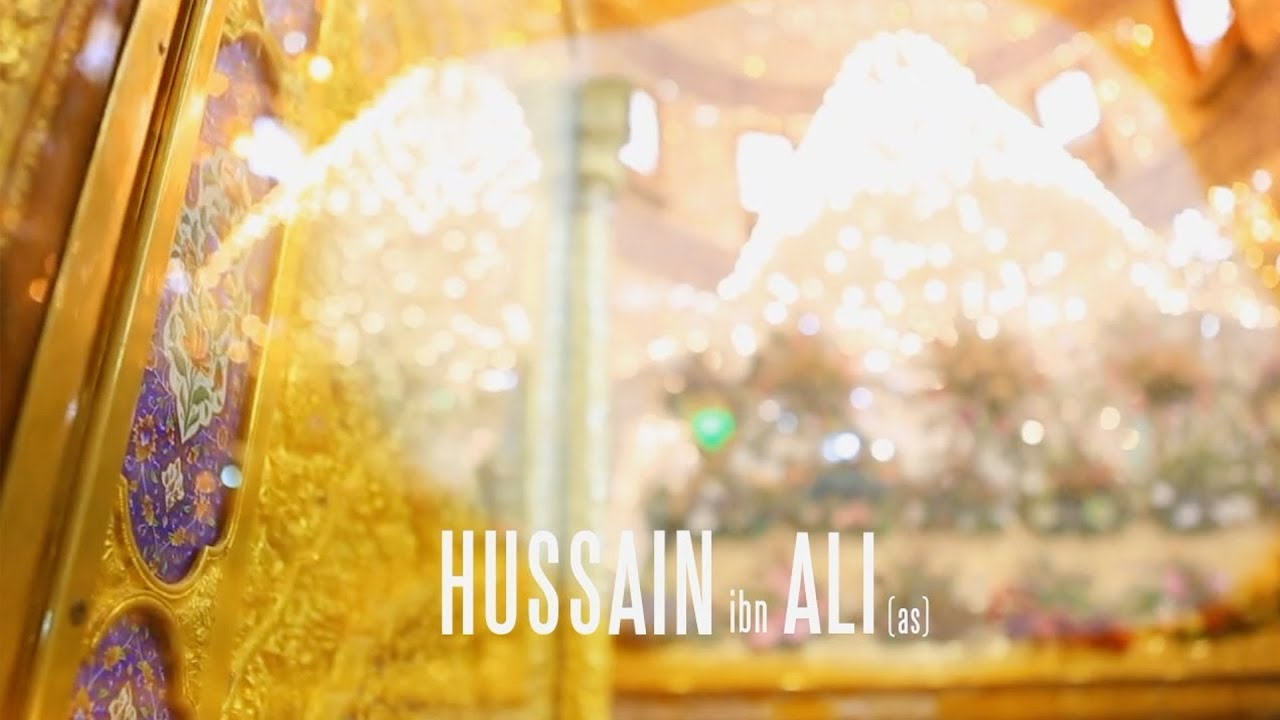 Master of the Youth of Paradise – Wildate of Imam Hussain (as)