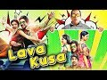 Lava Kusa (2018)   New Released South Indian Full Hindi Dubbed Movie   Hindi Movies 2018 Full Movie