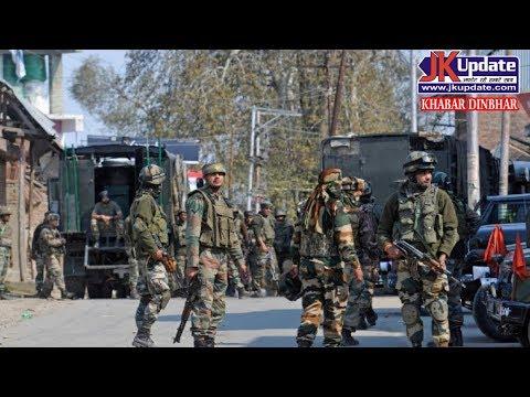 Top 30 news of Jammu Kashmir Khabar Dinbhar 06 Dec 2019