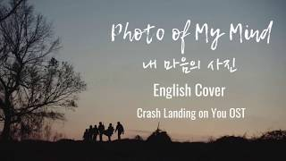 Photo of My Mind Song Ga in 송가인 Crash Landing on You �...