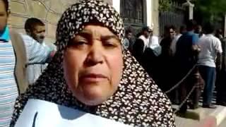 preview picture of video 'الاحتجاجات قصر البخاري 30-5-2012'