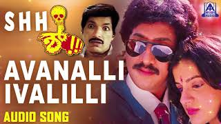 Avanalli Ivalilli Full Song - Shhh Kannada Movie | Kumar Govind, Kashinath, Megha
