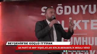 Beyşehir'de güçlü ittifak