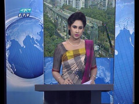 02 PM News || দুপুর ০২টার সংবাদ || 05 May 2021 || ETV News