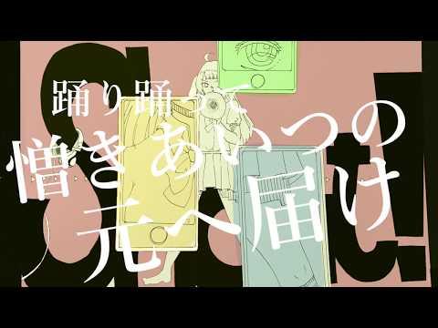 【初音ミク】shout!【オリジナル】