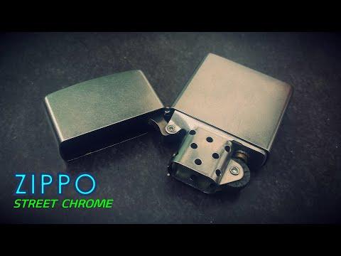 Encendedor Zippo ¿Vale la pena comprarlo?