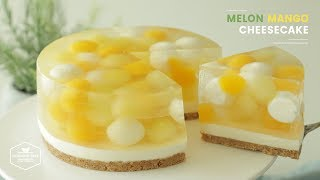 노오븐!💛 멜론 망고 치즈케이크 만들기 : No-Bake Melon Mango Cheesecake Recipe : メロンマンゴーレアチーズケーキ | Cooking tree