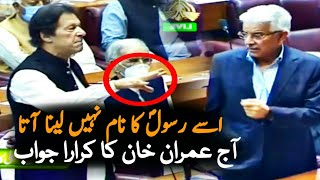 PM Imran Khan Today Speech | PTI | Khawaja Asif | PM Imran | Imran Khan National Assembly Speech