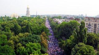 В Киеве завершился Всеукраинский Крестный ход