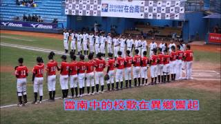竹南高中棒球隊黑豹旗征戰全紀錄