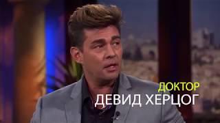 """КОНФЕРЕНЦИЯ """"ЕВРОПА НАПОЛНИТСЯ СЛАВОЙ БОЖЬЕЙ"""" (12+)"""