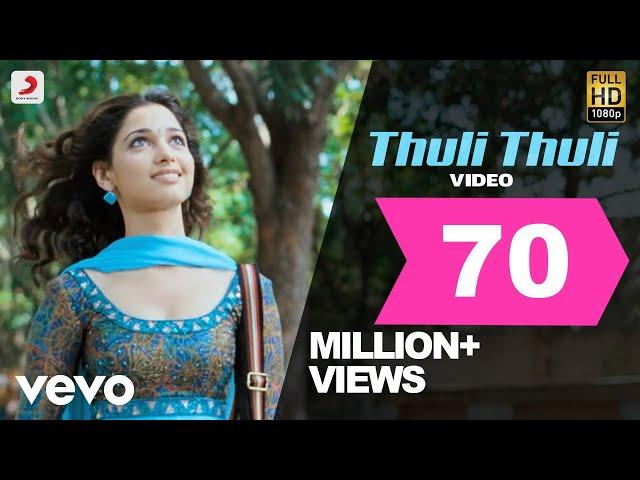 Paiya - Thuli Thuli Video   Karthi, Tamannah   Yuvan Shankar Raja