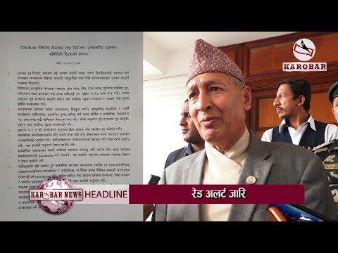Corona Pandemic: Nepal Locks Down !
