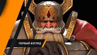 The Dwarves. Первый взгляд