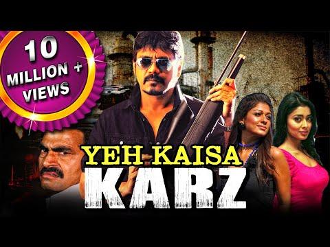 Download Yeh Kaisa Karz (Boss) Hindi Dubbed Full Movie | Nagarjuna, Nayanthara, Shriya Saran HD Mp4 3GP Video and MP3