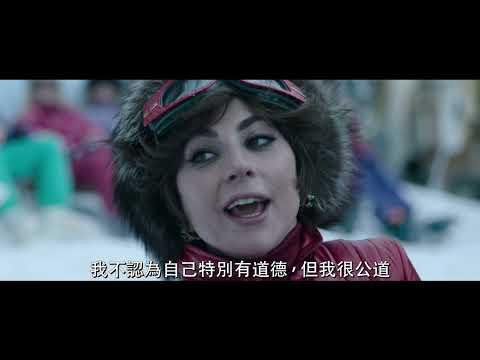 GUCCI名門望族電影海報