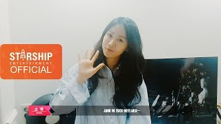 [Special Clip] 소유(SOYOU) - 2018 설날인사 (2018 New Year