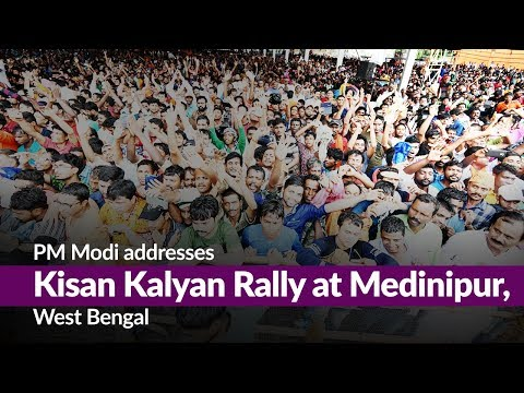 PM Modi addresses Kisan Kalyan Rally at Medinipur, West Bengal