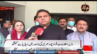 Federal Minister Fawad Chaudhry talks to media