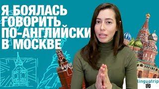 Реакция Американки на Россию *Американка говорит по-русски*