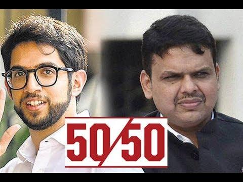 अब शिवसेना ने कहा- महाराष्ट्र की कुंडली तो हम ही बनाएंगे ||KABEERNEWS.COM
