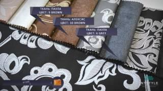 Мебельная ткань Паула Арт.: MT-00675