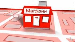 РосАвтоПортал презентация для автомагазина