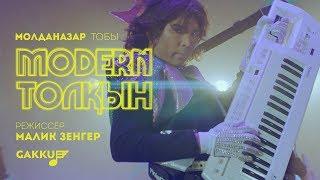 Moldanazar -