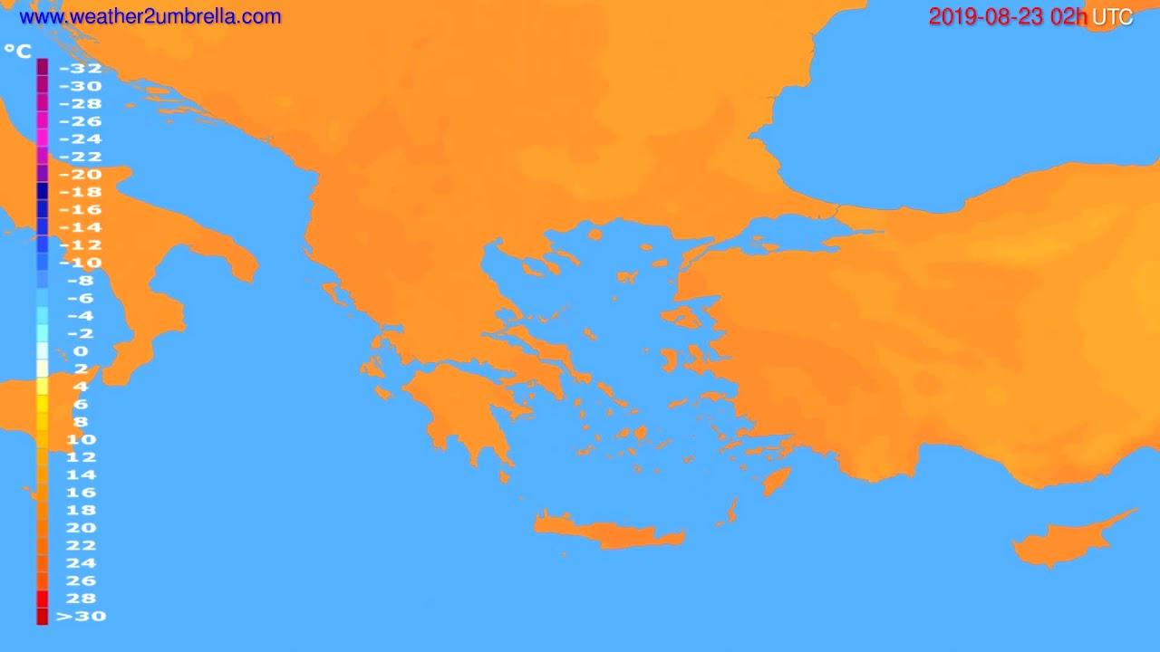 Temperature forecast Greece // modelrun: 00h UTC 2019-08-21