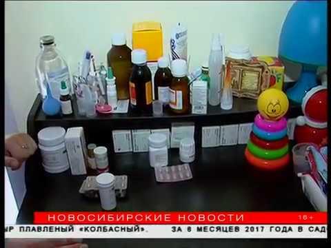 Сколько прививок от гепатита в делают детям до 1 года