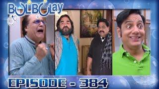 Bulbulay Ep 384 - ARY Digital Drama