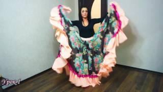 Смотреть онлайн Движения цыганского танца, урок