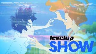 Cine y animación japonesa en México: ¿un gran negocio? - #LevelUPShow