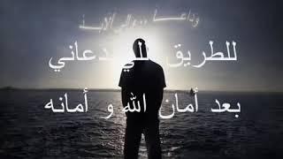 اغاني طرب MP3 حامد زيد _ السفينه تحميل MP3