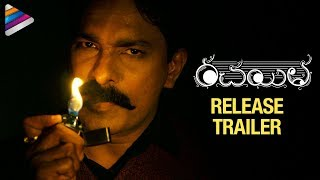 Rachayitha Movie Release Trailer