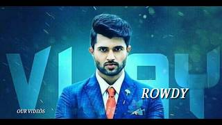 vijay devarakonda rowdy movie - मुफ्त ऑनलाइन वीडियो