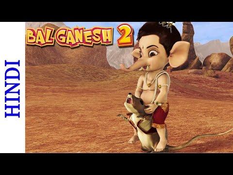 Bal Ganesh 2 - Mooshak Becomes Ganesha's Carrier - Favourite Hindi Mythological Stories