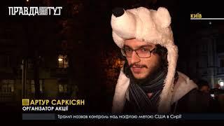 Випуск новин на ПравдаТут за 04.11.19 (06:30)