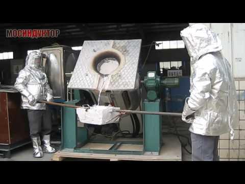 Разлив алюминия из печи на 75 кг