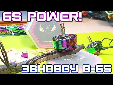 PowerFull Motors For 6s! Full Review with Thrust Tests