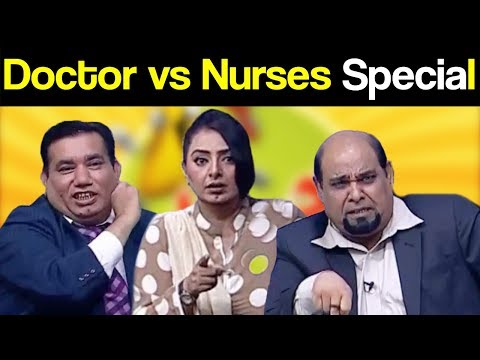 Khabardar Aftab Iqbal 17 February 2019 | Doctor vs Nurses Special | Express News