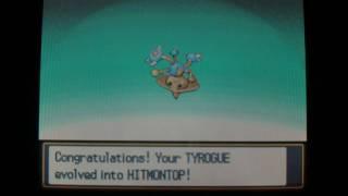 Hitmonlee  - (Pokémon) - Evolving Tyrogue into Hitmontop - Pokemon Soul Silver